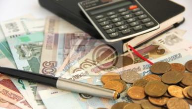 Микрокредитование, наиболее частные вопросы